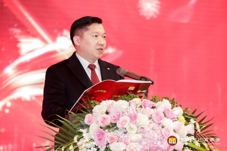 """优蓝国际董事长王云雷荣获""""2020年度疫情防控先进个人""""荣誉"""