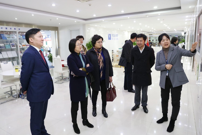 苏州市吴中区政府领导莅临优蓝国际参观考察