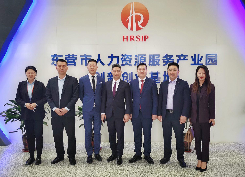 优蓝国际董事长王云雷受邀出席2020年山东省(东营)首届HR赋能高峰论坛并做主题演讲