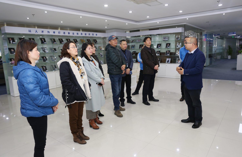 """热烈祝贺优蓝国际荣获""""上海市级人力资源服务标准化试点""""企业资质"""